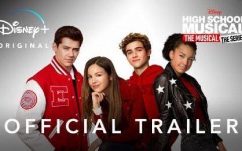 Disney+新剧集《歌舞青春:音乐剧》不是续集,不是翻拍,一起期待!