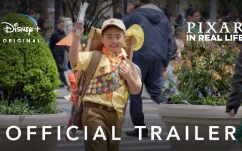 当皮克斯走进现实?Disney+剧集《现实生活中的皮克斯》(Pixar In Real Life)发布预告片!
